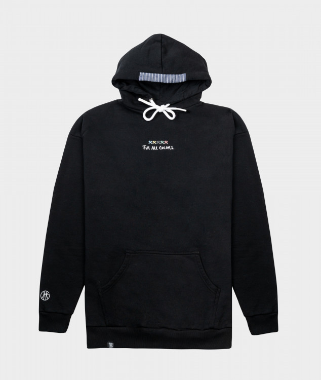 "Hoodie ""For all Colors"" - Schwarz"