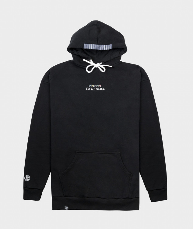 """Hoodie """"For all Colors"""" - Schwarz"""